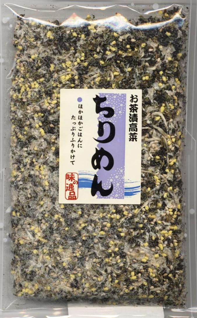 More furikake.  (Photo credit: http://commons.wikimedia.org/wiki/File:Furikake_%281%29.jpg)